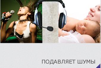 Звукоизоляция газобетона